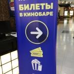 Изготовление ролл апп roll up на заказ интерьерная печать на баннере на виниле РостАрт Москва 2018 1208