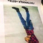 Изготовление ролл апп ов на заказ roll up сменные панели сменные баннеры РостАрт Москва 2018