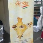 Roll up изготовление Ролл Ап пример Дни Индии в Сокольниках РостАрт 4437