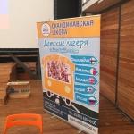 Изготовление Ролл Апп Roll Up Long на заказ школы иностранных языков NordicSchool пример РостАрт 4454