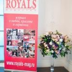 Изготовление ролл-апп roll up презентация журнала Роялс Royals magazine РостАрт Москва 2017 1004