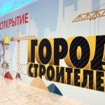 Широкоформатная печать Ривьера пример Москва 2017 1