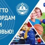 Разработка дизайна печать на баннере РостАрт Москва 2018 10220