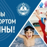 Разработка дизайна печать на баннере РостАрт Москва 2018 10223