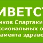 Широкоформатная интерьерная печать 3,2м на баннере на виниле баннер на мероприятие большого размера РостАрт Москва 2018 11212