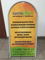 Штендер Ростарт 228