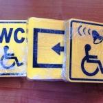 Изготовление тактильных табличек таблички брайль на заказ таблички для инвалидов Москва Ростарт