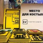 Изготовление тактильных табличек для МГН печать наклеек со шрифтом Брайль РостАрт Москва 2017 5600