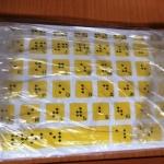 Изготовление тактильных наклеек для компьютера для клавиатуры интерьерная уф-печать на пленке плоттерная резка пленки РостАрт 2019