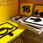 Изготовление тактильных табличек для МГН печать наклеек со шрифтом Брайль РостАрт Москва 2017 5665