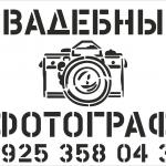 trapharet_rostart_28
