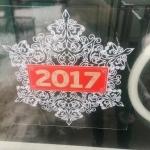 Уф-печать на прозрачной пленке с белилами белой краской подложкой интерьерная печать 2016