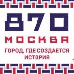 Широкоформатная печать баннеров плакатов дизайн подготовка макета к печати РостАрт Москва 2017 8409