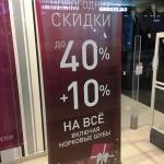 Изготовление ролл-апп ов интерьерная печать на баннере Москва 2017