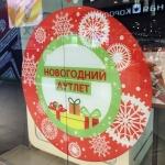 Интерьерная печать на пленке Москва 2017