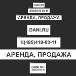 Изготовление комплекта трафаретов на заказ лазерная резка пластика ПЭТ РостАрт Москва 2018 8730