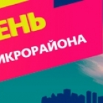 Широкоформатная интерьерная печать 3,2м на баннере на виниле РостАрт Москва 2018 11227