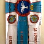 Изготовление флагов на заказ комплект 50 отрисовка макетов флагов печать на ткани РостАрт Москва 2018 2103