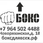 Изготовление трафарета из пластика на заказ дизайн подготовка макета к резке РостАрт Москва 5800
