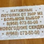 Изготовление трафараетов на заказ из пластика лазерная резка пластика акрила ПЭТ РостАрт Москва 6932