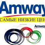 Интерьерная печать наклеек для Amway РостАрт Москва 2017 4907