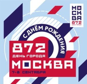 НК- ДГ-2-2019-100х100см