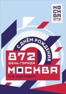 ПЛ-ДГ-2-2019-А0,А1,А2,А3