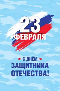 23Ф-ПЛ-1-2020